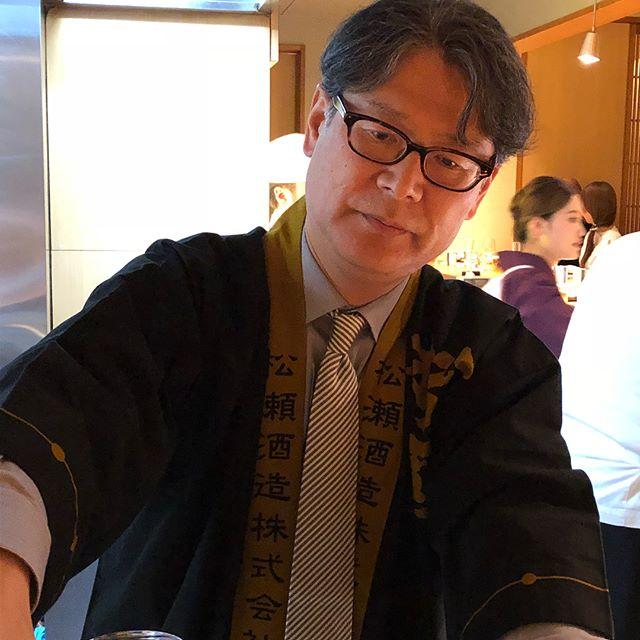 松の司の会で松瀬社長にお酒を注いでもらう幸せ😊