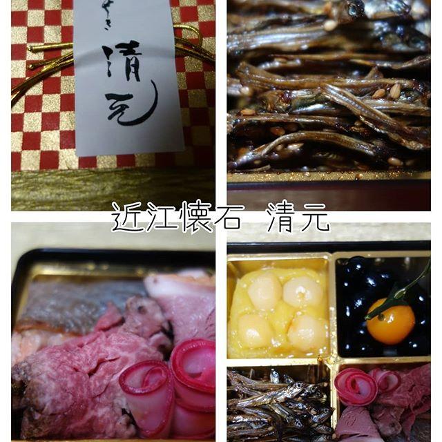 近江懐石『 清元(きよもと) 』様の食べてみましたおごと温泉駅が最寄駅創業100…