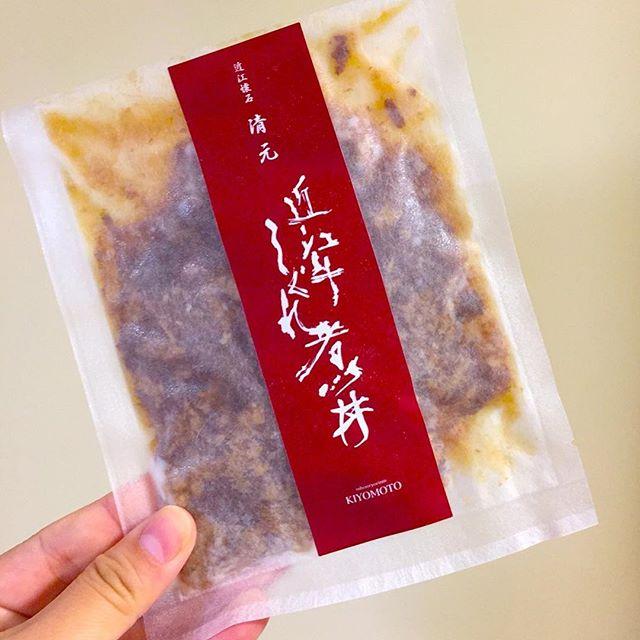 近江牛しぐれ煮☀️清元の歴史は、創業100年になるそうです⭐️近江懐元 清元は、滋賀…