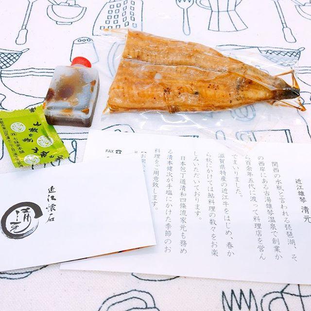 ㅤㅤㅤㅤㅤㅤㅤㅤㅤㅤㅤㅤㅤ近江懐石 清元様の鰻炭火蒲焼(試食品)を食べてみまし…
