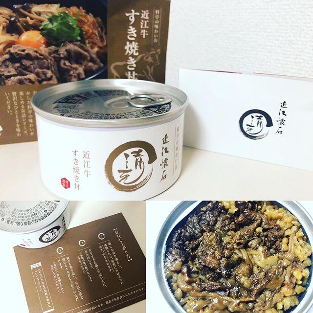 近江牛すき焼き丼缶詰とっても美味しかったです(^^)賞味期限3年なので、防災食と…