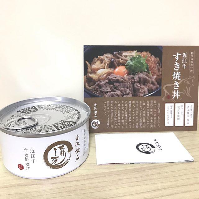 をギュッと閉じこめたをいただきました🍴を使用した牛すき焼き丼です。 健康食玄米…