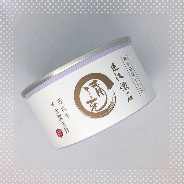 近江牛すき焼き丼缶をおためししました。防災食なので賞味期限が3年ととても長…