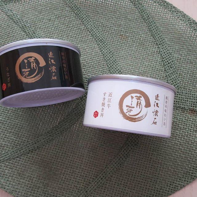 「近江懐石 清元」 滋賀県の老舗懐石の味わいが手軽に楽しめるお品。近江牛す…