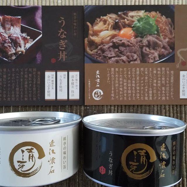 この度、、 近江懐石 清元さんの「近江牛 すき焼き丼とうなぎ丼の缶詰め」を縁があり…