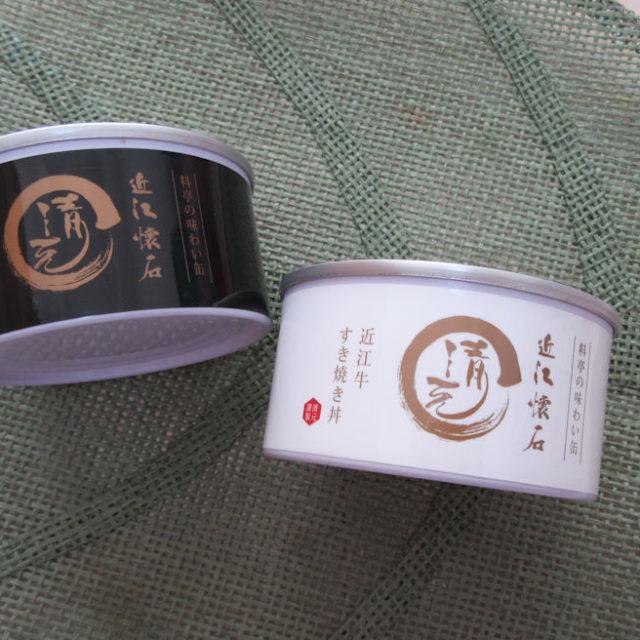 ふっくら鰻と近江牛の贅沢な缶詰!