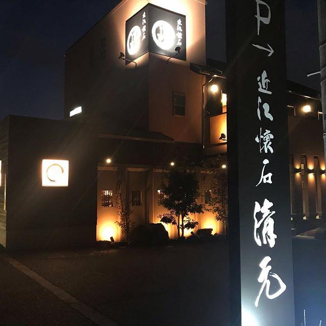〜FindMyKansai〜おごと温泉編今日は夜ご飯と勉強を兼ねて近江懐石を食べてきまし…