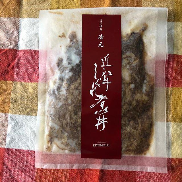 近江懐石 清元近江牛しぐれ煮近江牛しぐれ煮は、創業100年京料理の名店『清元』…