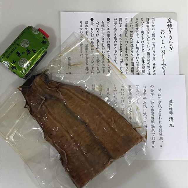 ブログ更新しました♪近江懐石 清元さんの…鰻炭火焼をお試しです♪最近、うなぎ…